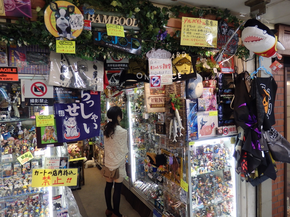 Bambool The Eclectic Vaguely Pirate Themed Anime Store In Nakano Broadway