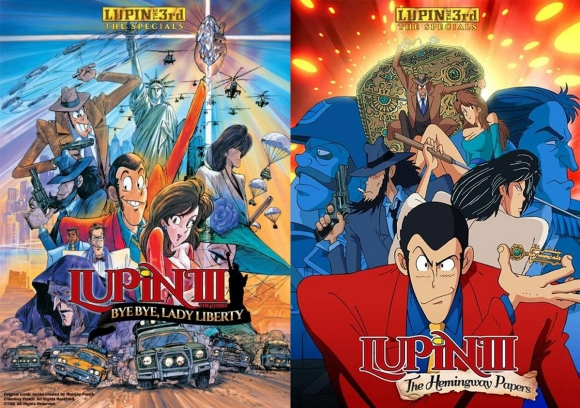 Lupin Specials Splash Cover