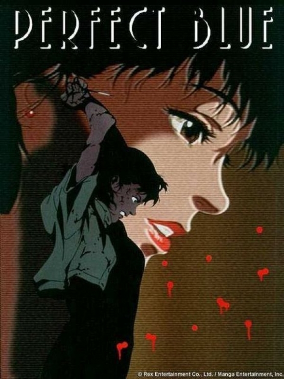 Perfect Blue dvd cover
