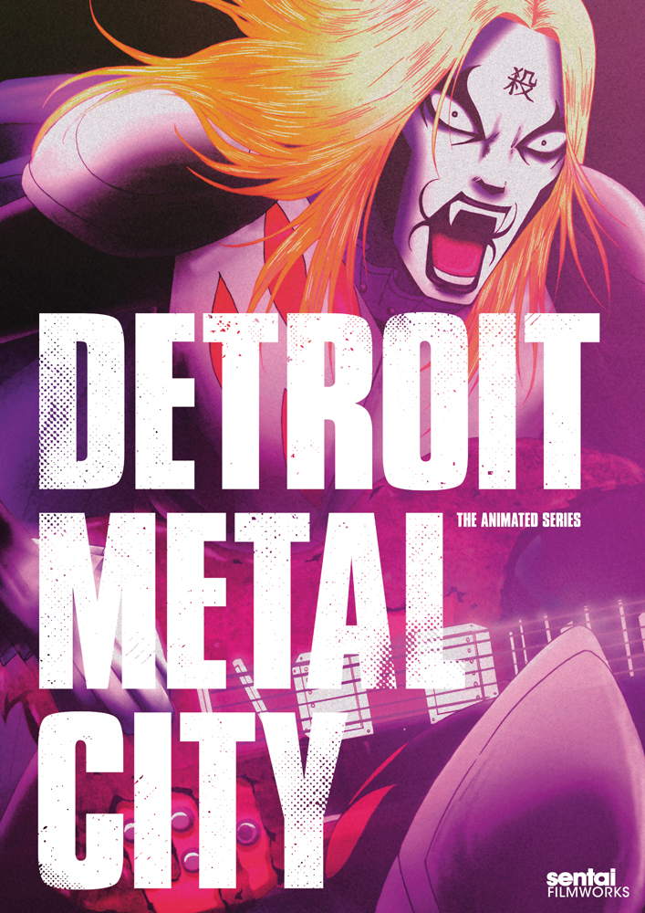 Cover of Detroit Metal City featuring the KISS-esque Krauser screaming.