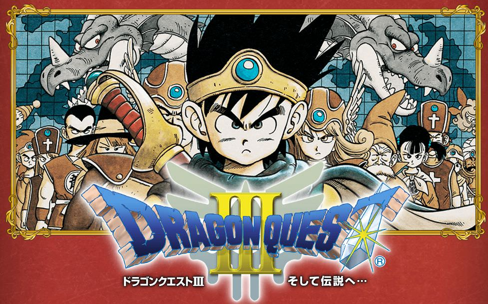 Dragon Quest III cover art, with a collection of heroes with a variety of costumes.