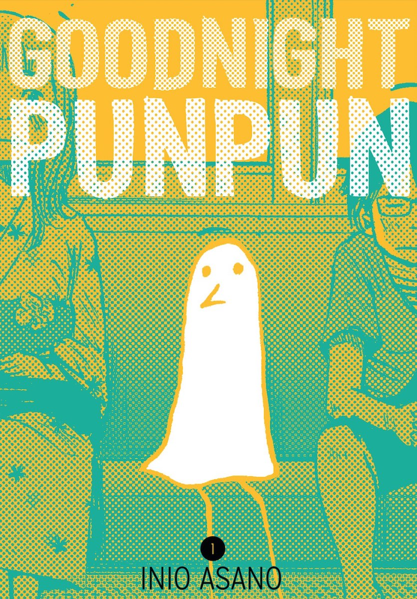 Cover art for Goodnight Punpun, featuring the birdlike Punpun sitting on a train