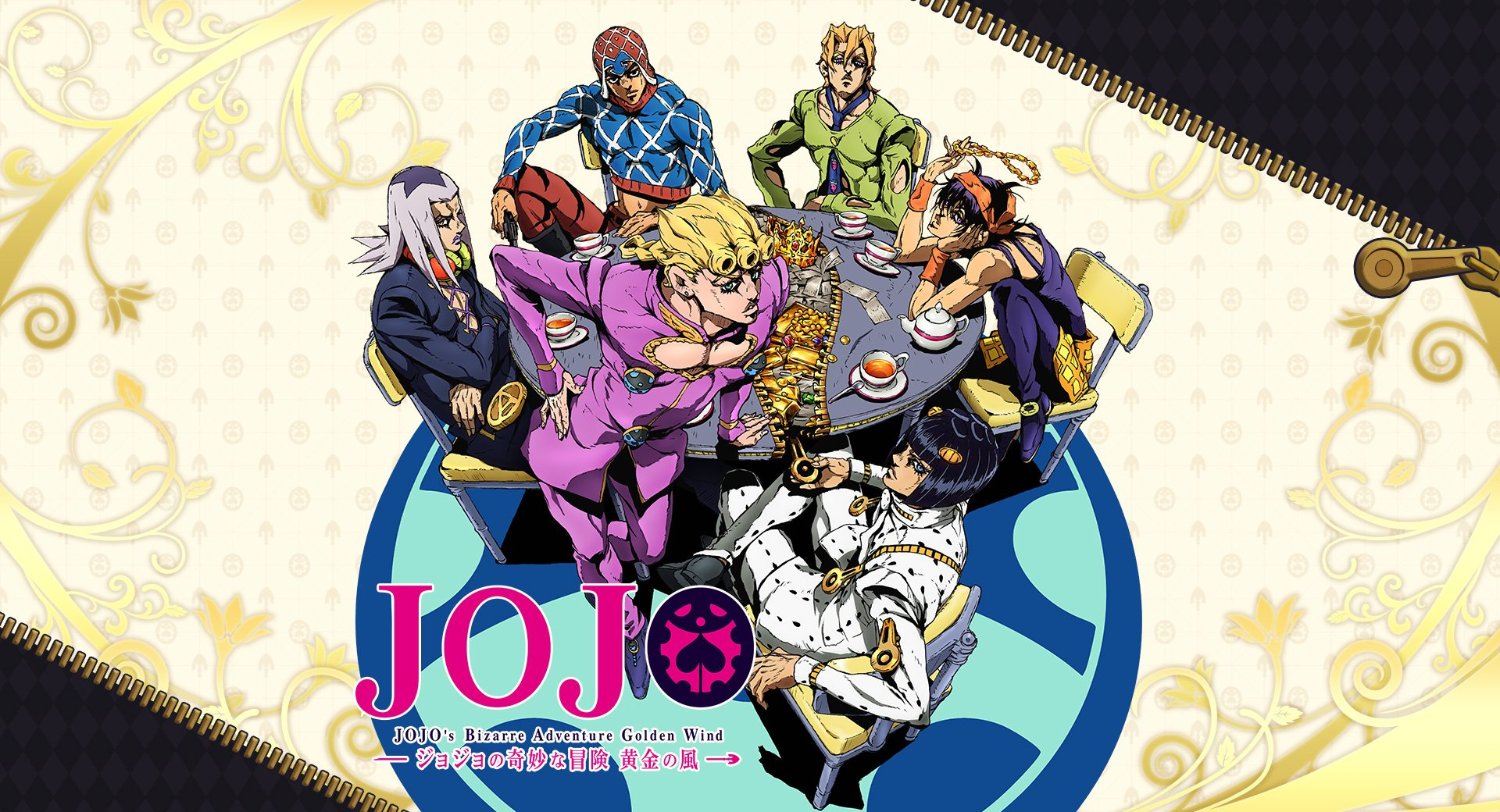 Key art for JoJo's Bizarre Adventure: Golden Wind. The full cast sits around a table, glaring at the camera.