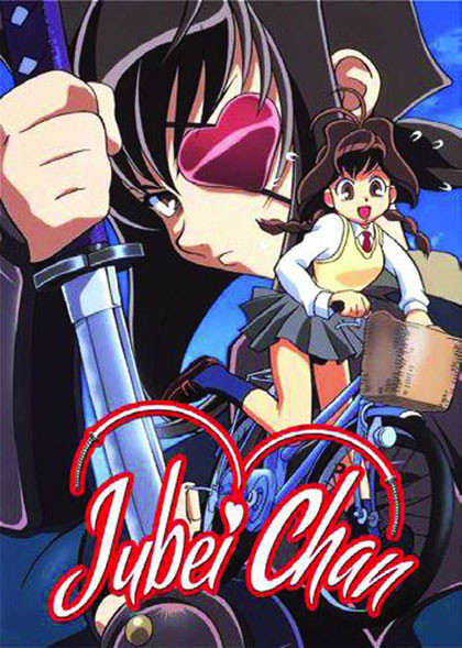 Cover of Jubei-chan, featuring a young girl on a bike and a female ninja with a heart eyepatch.