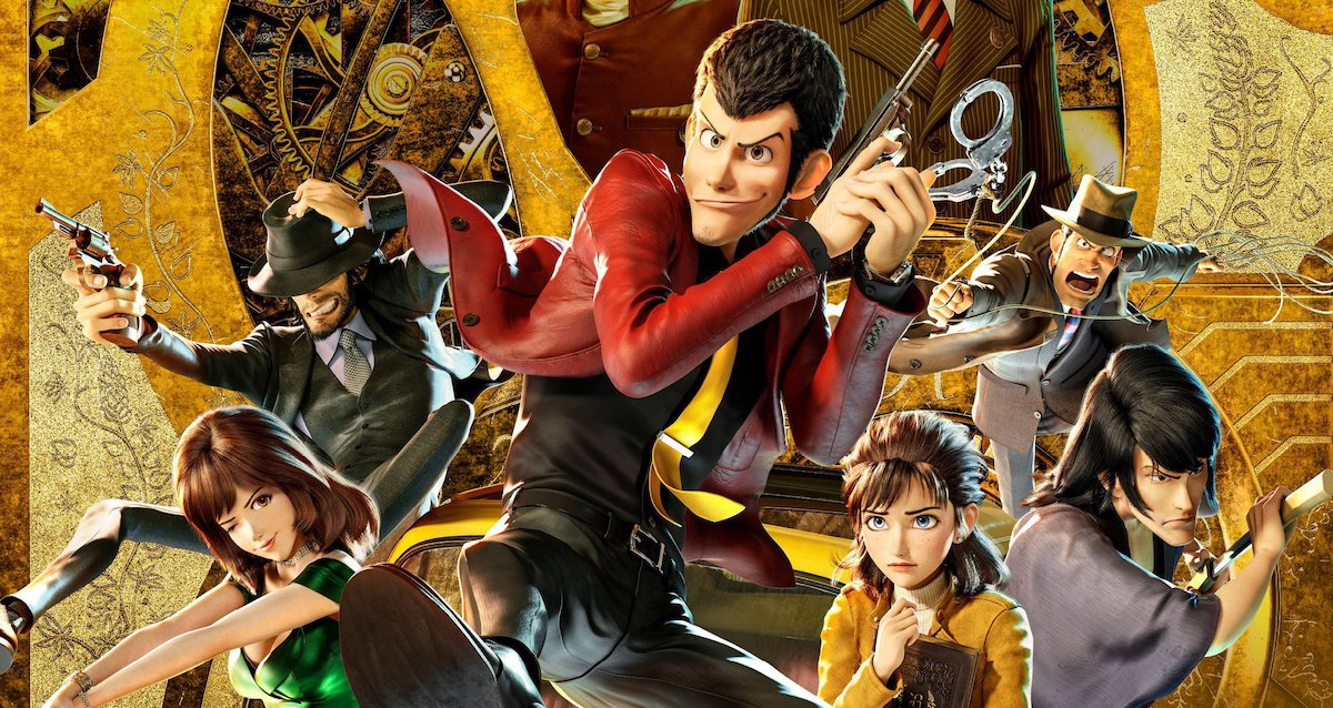 The cast of Lupin III in 3-D.