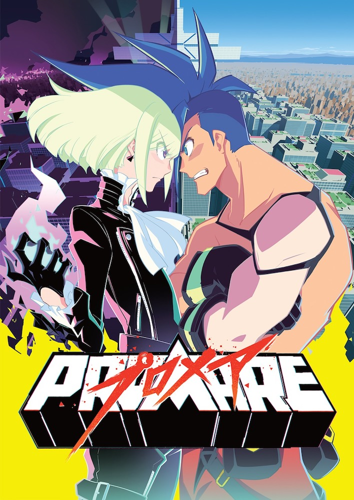 Poster for Promare, with Lio and Galo headbutting each other.