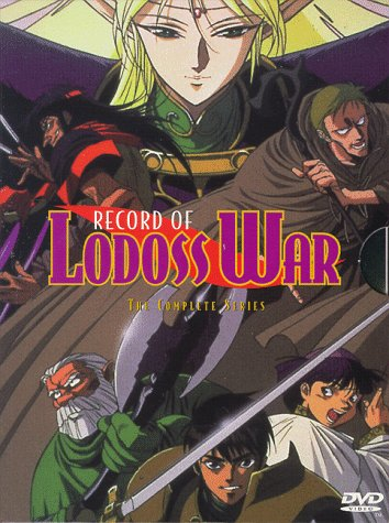 Cover of Record of Lodoss War, featuring a group of fantasy adventurers.