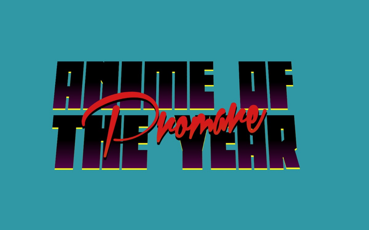 "Promare Title Generator screenshot. The text says ""Anime of the Year: Promare."""