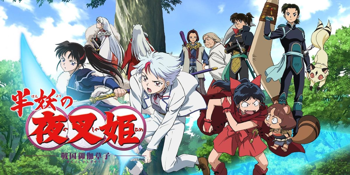 The cast of Yashahime, including the three daughters, Inu Yasha, and Sesshomaru.