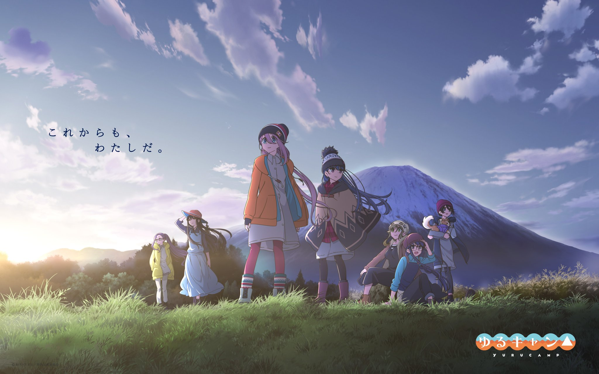 The cast of Laid-Back Camp looking into the distance at sunrise.