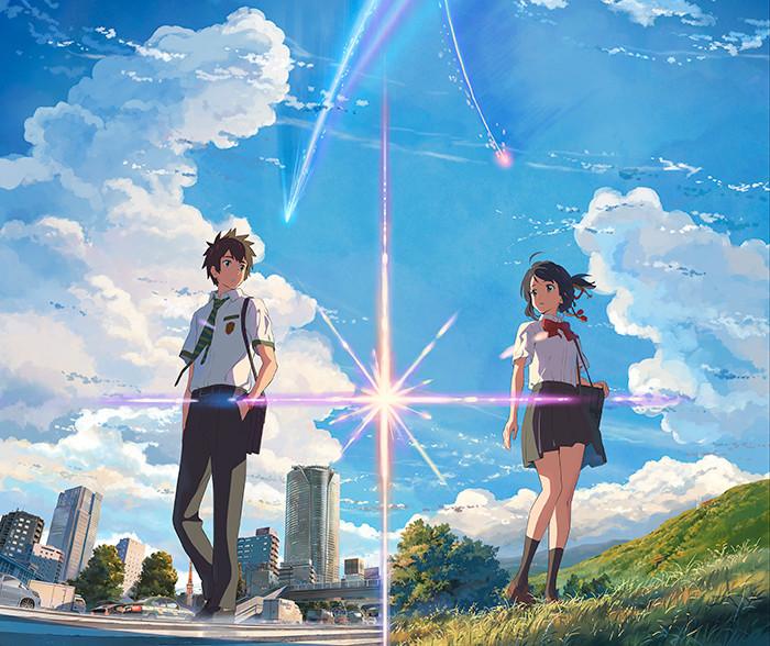 ©2016 TOHO / CoMix Wave Films / KADOKAWA / JR Kikaku / AMUSE / voque ting / Lawson HMV Entertainment